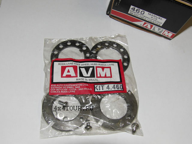 Servis KIT AVM 4.460 K