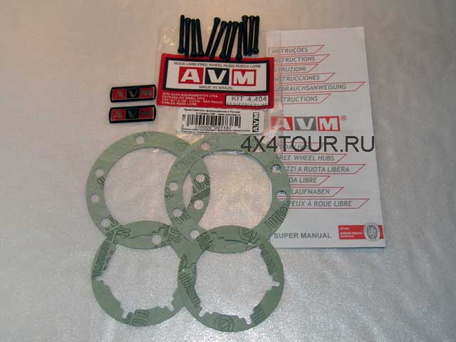 Servis KIT AVM 4.404