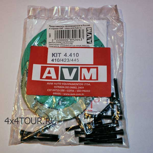 Servis KIT AVM 4.410