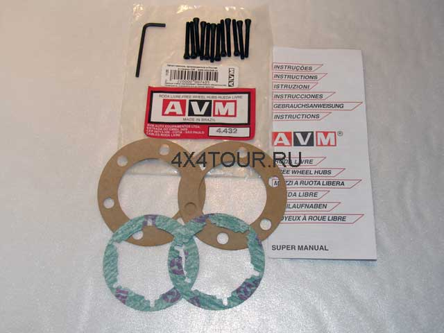 Servis KIT AVM 4.432