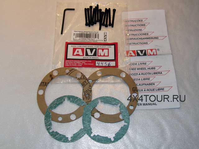 Servis KIT AVM 4.456